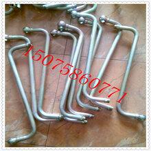 承接弯管加工:钢管总成、优质液压钢管总成、数控折弯弯管总成