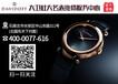 河北秦皇岛天梭Tissot手表镶钻怎么样