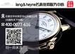 河北秦皇岛劳力士Rolex手表不走了修多少钱
