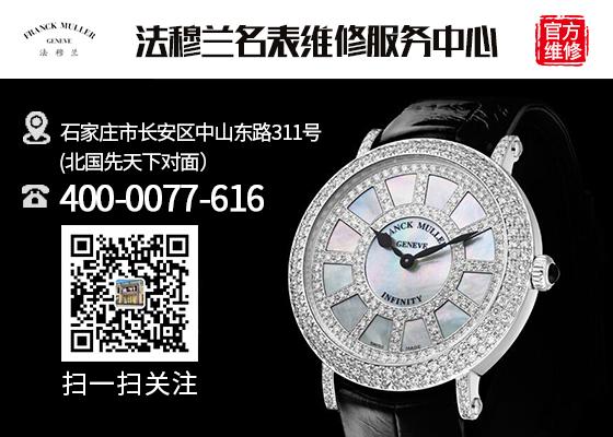 劳力士Rolex手表换表带多少钱