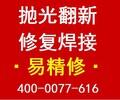 石家庄荣汉斯027/3686.45老跑快是怎么回事