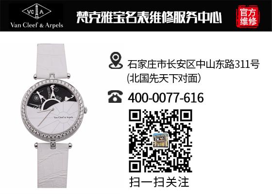 美度Mido手表老是快几分钟怎么回事
