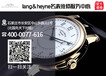 保定宝玑Breguet手表突然不走了怎么回事|国内名表维修首选易精修