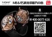 保定百年灵Breitling手表每天误差多少|国内名表维修首选易精修