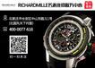 石家庄卡地亚Cartier手表老跑快是怎么回事