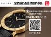 艾美MauriceLacroix手表有电怎么也不走