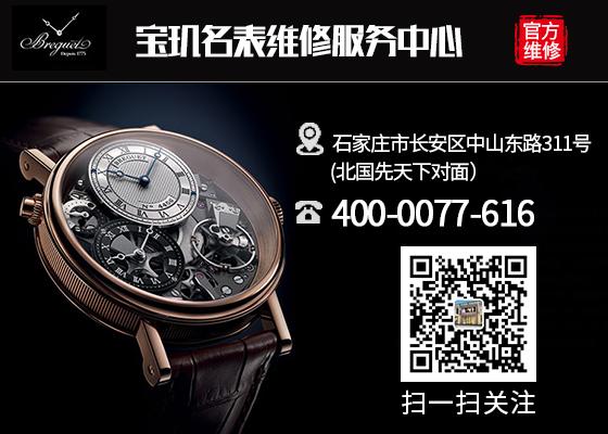 保定市定兴县天梭Tissot手表不走了怎么办