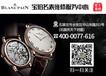 邯郸市丛台区斯沃琪Swatch手表特约维修中心{名表维修专家易精修}