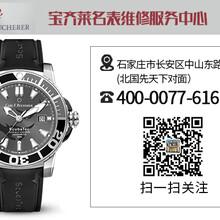 北京哪里有权威的珠宝鉴定中心{北京珠宝鉴定中心}图片
