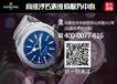 保定天梭Tissot手表进水怎么处理|著名名表维修中心{易精修}