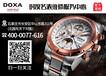 保定百年灵Breitling手表|国内名表维修首选易精修