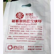 手提袋制作、手提袋打印、印质外包装印刷保定彩客最专业