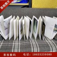 折页、海报、企业画册设计保定彩客打印社