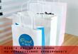 白牛皮纸环保袋、白牛皮纸环保打包手提袋定制批发