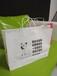 外卖送餐环保包装纸袋批发_外卖送餐打包纸袋印刷