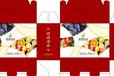 保定包装箱、礼品箱、水果箱印刷批发定制