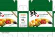 保定水果箱、蔬菜箱、蔬果箱印刷批发定制