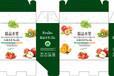 食品外卖袋、食品打包袋、食品包装袋印刷批发