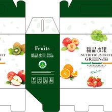 食品纸质包装袋批发厂家-彩客