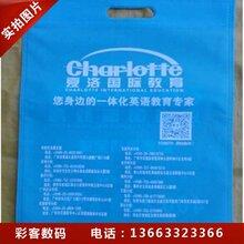食品纸质包装袋设计印刷批发