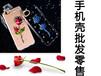 华强北手机壳批发市场