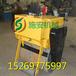 柴油单钢轮压路机小型手扶式压土机现货