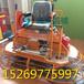 双抹盘坐式抛光机一米混凝土磨平机施安现货