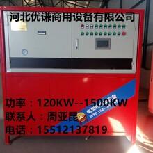 优质洗浴供暖专用电热锅炉操作简单高效节能专业定制