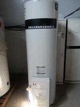 石家庄厂家供应室内型燃气热水器