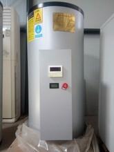 商用经济型电热水器