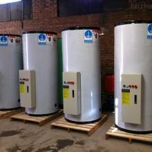 上商用大容量电热水器