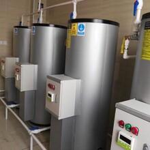 省电节能商用电热水器