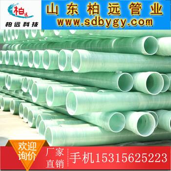 玻璃钢加沙围绕纠缠管玻璃钢电力管GFRP玻璃纤维增强塑料管1005