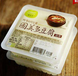 塑料盒装豆腐封口机熟食气调真空保鲜包装机封盒包装机