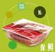卤菜熟食抽真空充氮保鲜盒式气调包装机