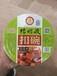 橄榄菜碗封盒包装机酱菜气调保鲜包装机食品封口机