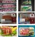 五香酱排骨气调保鲜包装机即食食品盒式包装封口机