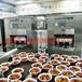 酒店菜盒装碗式气调真空包装机熟食保鲜包装封口机