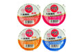 重庆火锅蘸料盒式包装机调味品封盒气调真空包装机食品包装封口机