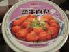 小型碗式气调包装机熟食卤制品扣肉盒式保鲜包装封口机械