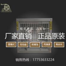负压风机工业排气扇工业换气扇710型