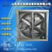 负压风机工业排气扇工业换气扇重锤900型