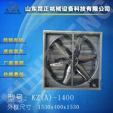 潍坊负压风机工业排气扇工业换气扇重锤1400型