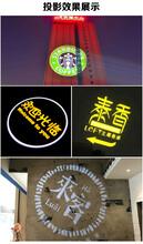 A20X厂家直销高清旋转投影广告灯街景宣传投影广告灯图片