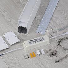 欧式办公照明工具,LED办公室吊灯,商场吊灯,L0.6m20w现代简约