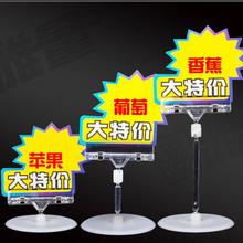 中国店铺用品商城-pop广告