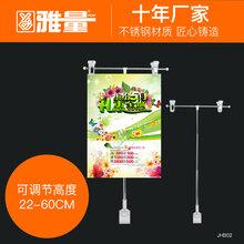 雅量JHB02桌面展架T型台式海报架展示架子POP广告