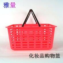 雅量厂家直销手提购物篮大型超市商场塑料筐-中国店铺用品商城