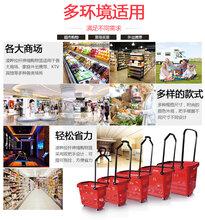 厂家直销各大超市优质购物篮优质拉杆购物篮