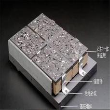 保温一体板,保温装饰一体板,外墙节能石材,薄石材保温一体板